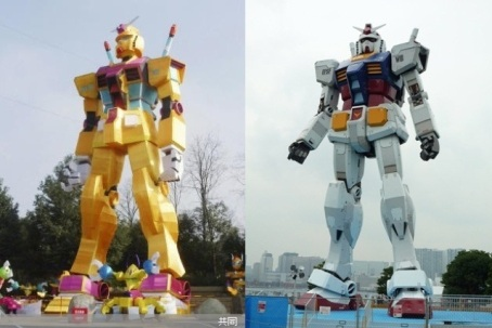 Chinese Gundam rip-off