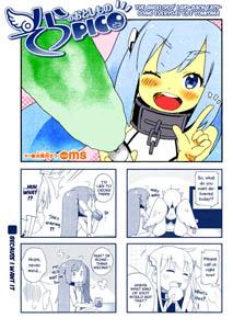 Sora No Otoshimono pico