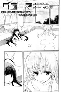 tayutama kiss on my deity chapter 06
