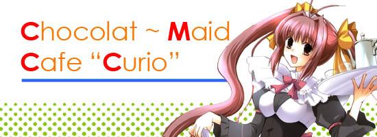 curio-title
